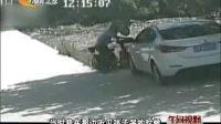 山西运城:凶猛藏獒咬人 村民勇救8岁女童 午间视野 130628