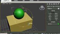 3dmax建模视频教程 3dmax入门教程 3dmax动画教程 计算机教程