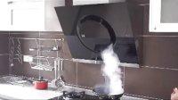 利澳克鲁尼 X1301 油烟机视频