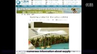北京高博特广告有限公司  宣传片