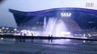 亚洲最大单体建筑环球中心的音乐广场