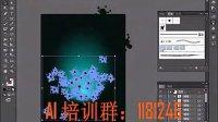 AI教程_AI实例教程_插画篇_夜的舞者