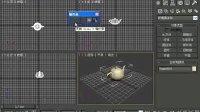 3Dmax 3D视频 3D教程 第一课 视频教程 选择并移动