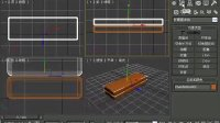 "3Dmax视频教程 新手学3dmax 3dmax入门到精通 3dmax实例""沙发"""