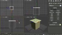 "3dMAX 3DMAX视频教程 3dmax基础知识 第一课 实例""床头柜""制作"