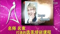 2013ATV亚洲小姐衡水湖华北赛区