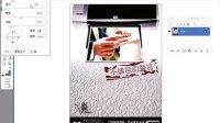 PS教程_PS视频_惠普打印机海报