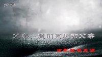 炫影数码资源—AE葬礼片头模板