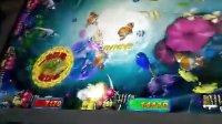 演示——电玩打鱼游戏技巧,捕鱼机打法秘籍