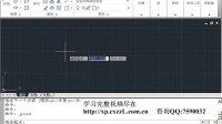 CAD教程 CAD入门教程 CAD基础视频教程