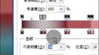 20130623蓝天白云老师ps基础刻录