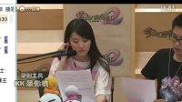 倩女幽魂2 跨服联赛CC主持 刘亦菲 2013年6月29日