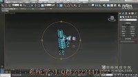 3Dmax教程3DMAX视频教程-视图与UI布局介绍 高清