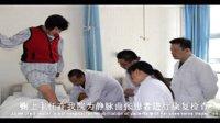 北京三路居医院鞠上主任中国中西医结合学会讲解鞠式疗法