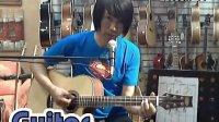 第23课-左轮吉他初级入门教程《吉他和弦图怎么看》 高清