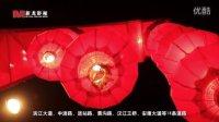 视频: 安康专题片 宣传片 微电影 新龙影视 QQ:262432220