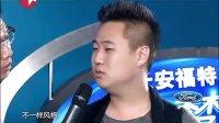 中国梦之声 第一季 中国梦之声 130630 翻版杉菜示爱F4