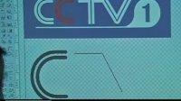 [Ai]illustrator教程入门第六天AI路径编辑之CCTV