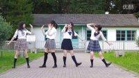 【みる杏】学園インビジブル【踊ってみた】