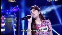 xiao tong 20130504超級歌喉讚 勇敢