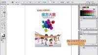 [Ai]Illustrator CS6的工作环境 ai CS6中文版平面创意视频教程