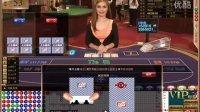 Asia Gaming 咪牌百家樂