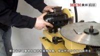 视频: 美日机床锯片磨齿机q8 焊接锯片齿前角修磨 锯片修护 台州锯片修磨机