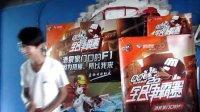 视频: 2013年QQ飞车全民争霸赛第三周赛甘肃酒泉市兄弟网吧个人
