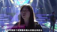 """2013优酷牛人盛典彩排直击 西单女孩任月丽再唱""""翅膀""""130703"""