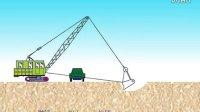 一级建造师建筑工程施工动画施工工艺动画-拉铲挖土流程