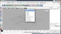 AboutCG Maya MEL中级 第2讲 GUI辅助工具的使用_试看_L01