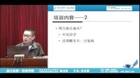 尚大教育2013面授班培训
