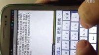百度双拼手机输入法