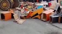 视频: 销毁 老虎机 赌博机 宁陵县公安局