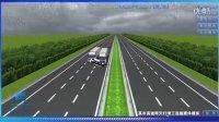 雨天高速撞车交通事故现场三维动画模拟分析软件