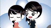 婚礼开场动画/婚礼个性主题