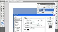 ps教程 ps抠图 ps平面设计 ps调色 ps视频 PS合成 PS素材