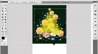 PS视频教程 PSCS5抠图教程 CS5教程 PS图片处理12