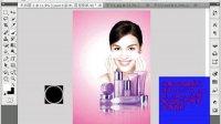 [PS]ps抠图视频教程 ps抠图 ps动画制作教程 photoshop CS5