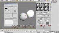 3dsmax基础教程全套-11.3 观察材质球 -
