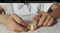 『瑶小布』不织布蛋糕奶油花的制作方法