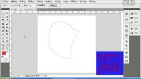 [PS]photoshop抠图教程 ps动画制作教程  ps磨皮教程 ps抠图技巧