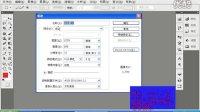[PS]ps平面设计psCS5抠图教程ps抠图换背景photoshop教程ps视频教程ps抠图ps动画制作ps滤镜