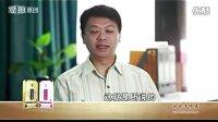 """时尚聚焦:欧瑞清爽露治疗狐臭""""一生承诺""""官方网"""