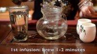Huang Zhi Xiang- Dan Cong Wulong tea brewing guide