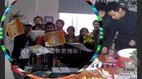 视频: 杭州总代,杭州管家婆软件,杭州销售中心,杭州点航科技-3