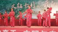 视频: 牙克石市第十届森工之都美丽牙克石艺术节东兴办专场演出开门红