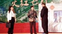 牙克石市第十届森工之都美丽牙克石艺术节东兴办专场春晚翻版小品