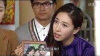 好心作怪 25(粤语)小菲劝自杀女子