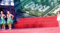 牙克石市第十届森工之都美丽牙克石艺术节东兴办专场演出快乐节日